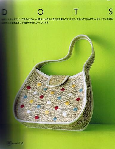 Binded edge bag