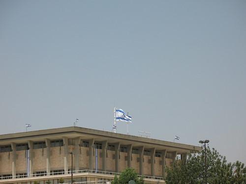 Knesset_1370   by hoyasmeg
