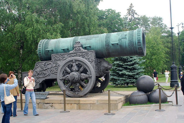 The Tzar's Cannon