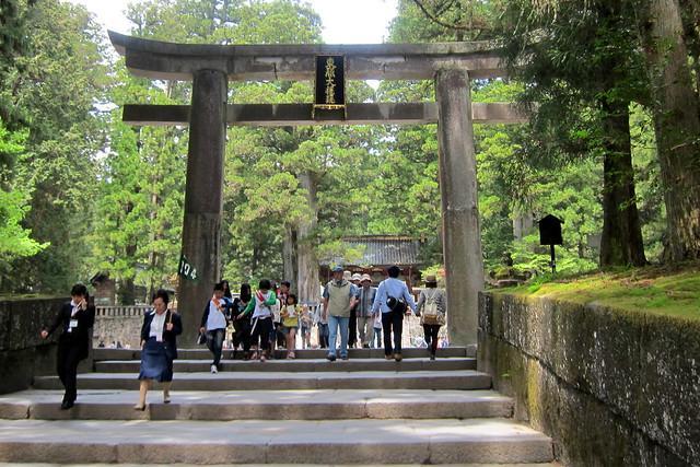 Nikkō: Tōshō-gū - Ishi-dorii