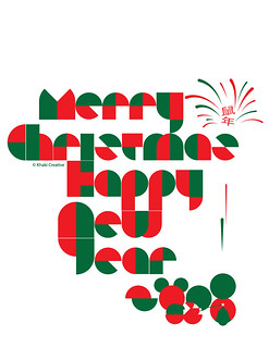 Merry Christmas and Happy New Year 2008 | by Nod Young