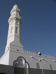 Masjid al-Qiblatain