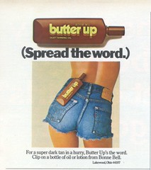 1970's Butter Up Tanning Lotion | by twitchery