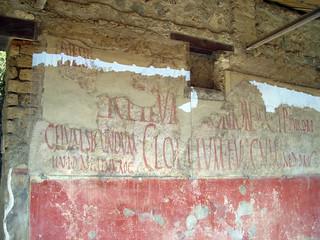 Italy, Pompei 2007