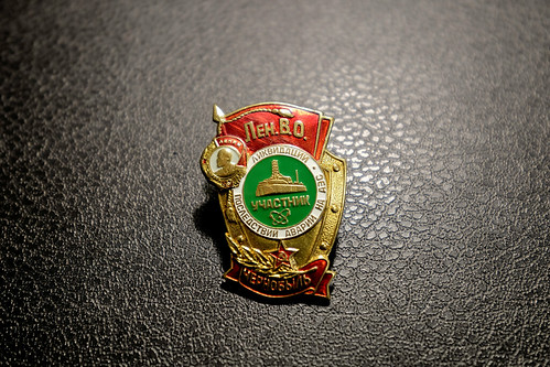 Leningrad Military District Chernobyl Medal | by atomicallyspeaking
