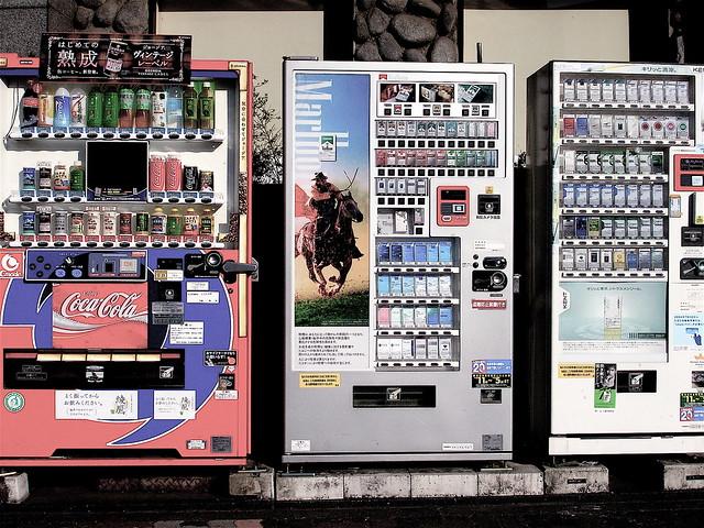 vending machine 4