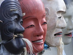 Japanese Noh masks | by sigusr0