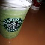 抹茶 クリーム フラペチーノ ® Matcha Frappuccino ® @ スターバックス コーヒー, Starbucks Coffee Japan