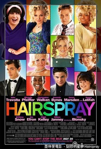 Hairspray | Maureen Lee | Flickr