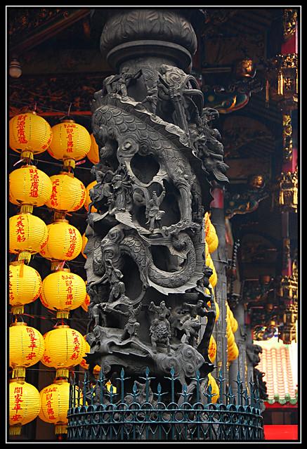 Longshan Temple (Taipei) nº 4
