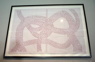 documenta 12 | Leon Ferrari / Passarelas | 1980-1982 | Aue-Pavillon