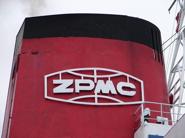 ZHENHUA PORT MACHINERY