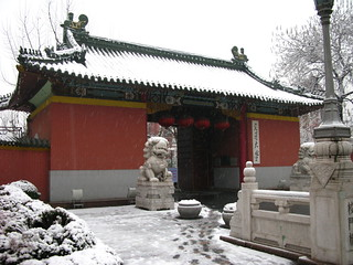 The Snow Covered Entrance Gate of Shanghai Jiaotong University | by ullrich.c