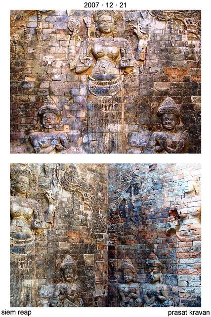 2007-12-21   Cambodia - 078 Prasat Kravan engravings 2x3 two