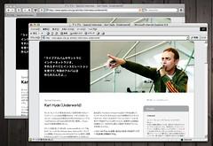 ies4osx : Internet Explorer 6.0 on OSX | by panpot