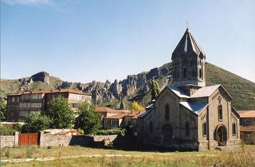 Армения. Горис