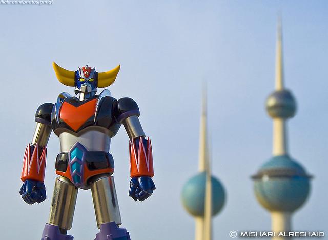 Grendizer & Kuwait Towers - Part I