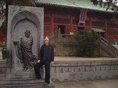 China - Henan Province