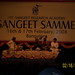 ITC Sangeet Sammelan, Bangalore