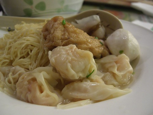 云吞鱼蛋汤面 Wonton and Fish Ball Noodles - Tsui Wah | by avlxyz