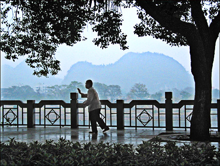Guilin Tai Chi