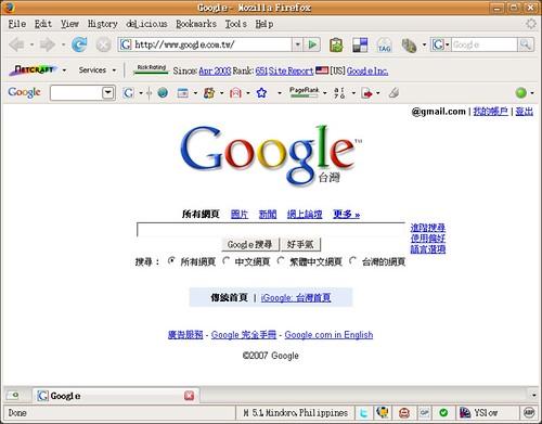 Original Firefox viewing Google Home Page   Original ...