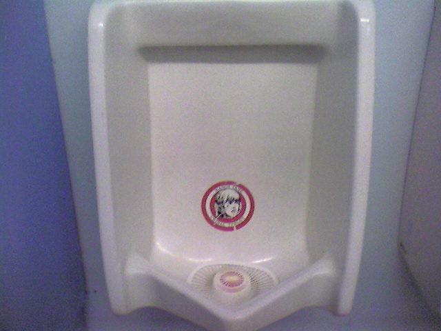 jane fonda toilet target