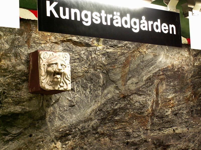 Stockholm - Metro station Kungsträdgården