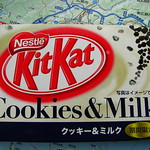 KitKat Cookies & Milk