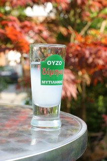 Summer Ouzo | by ukespresso