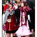 Tokyo Dec 2005