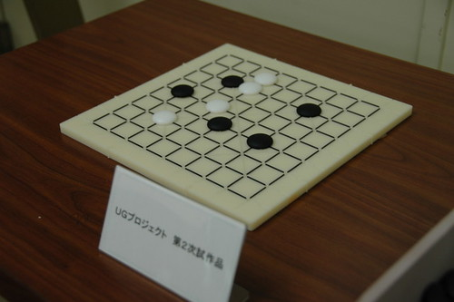 9x9 Go Board for Visually Impaired | by ChrisGarlock, editor & JohnPinkerton, photographer