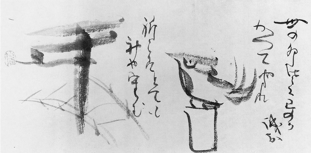 仙厓義梵の画像 p1_22
