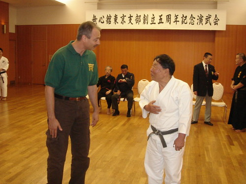 Meeting Murakami Katsumi Sensei | by Mark Tankosich