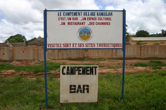 Siby campements touristique