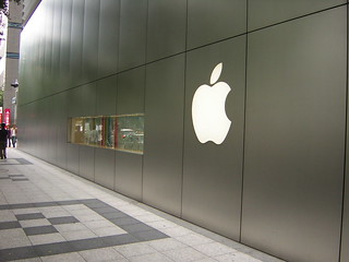 Apple store Shinsaibashi | by plasticpeople