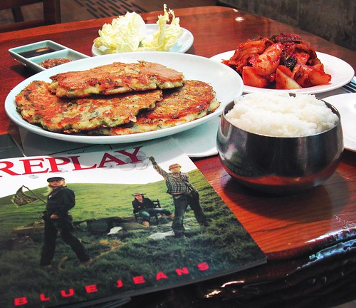 Pancake 빈대떡 Reads Catalogs | by moriza