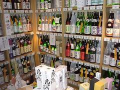 sake mitsuya | by tokyofoodcast