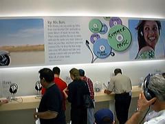 Opening of 1st Apple Store in 2001 - Tyson's Corner, VA