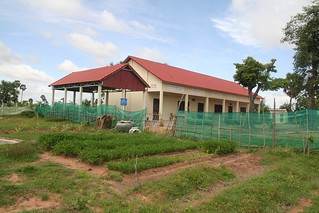Sambour school