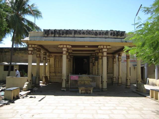 Inner Entrance1