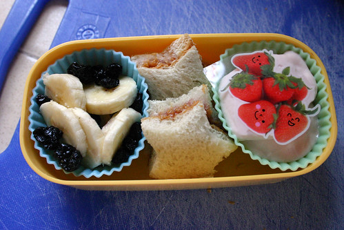 Bento Lunch Prep: put it in the box | by Wendy Copley