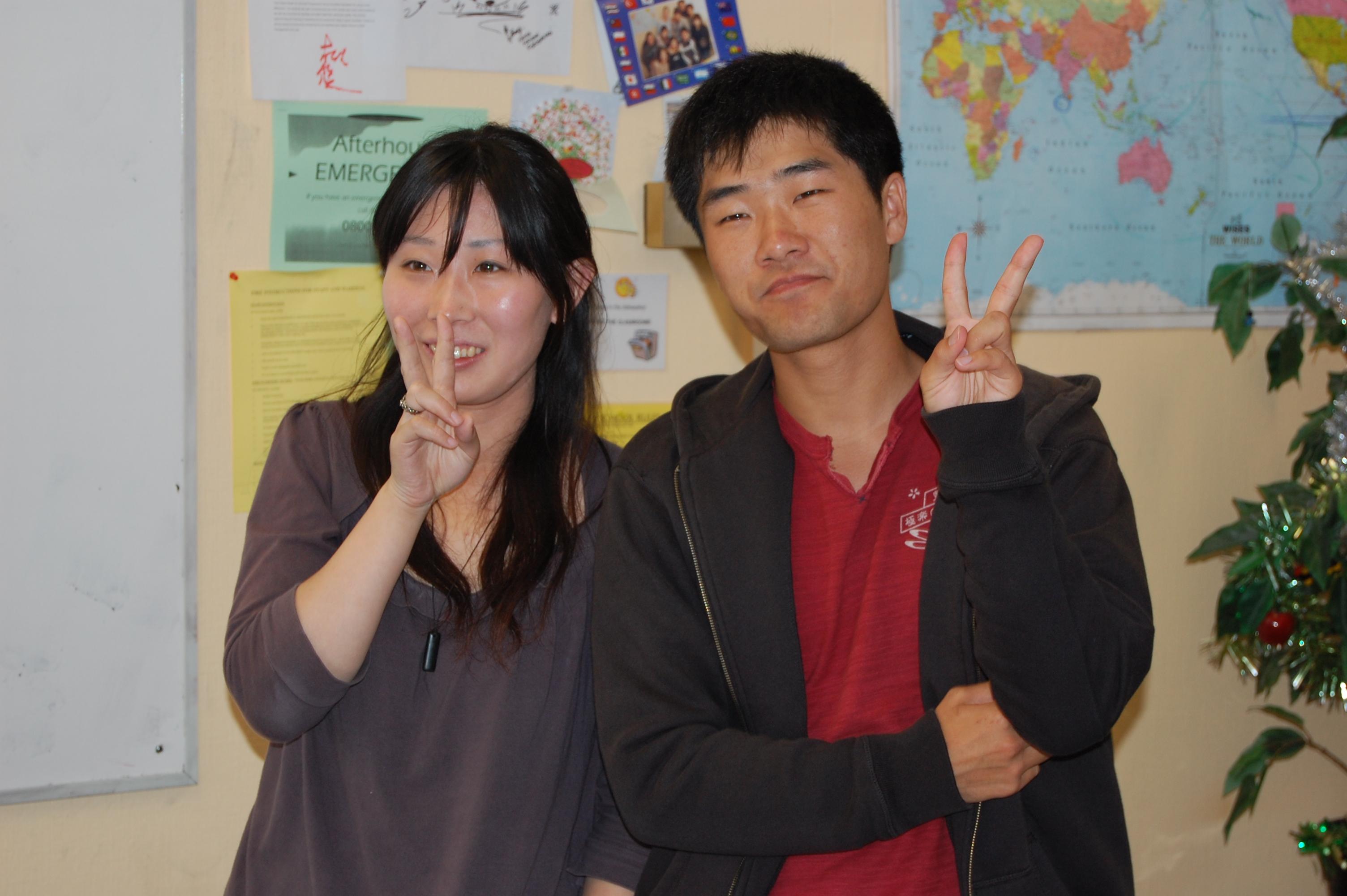 Asako & Jimmy