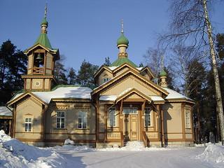Wooden Orthodox Church. Joensuu. Finland.