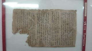 Dead Sea Scroll   by Dale Gillard
