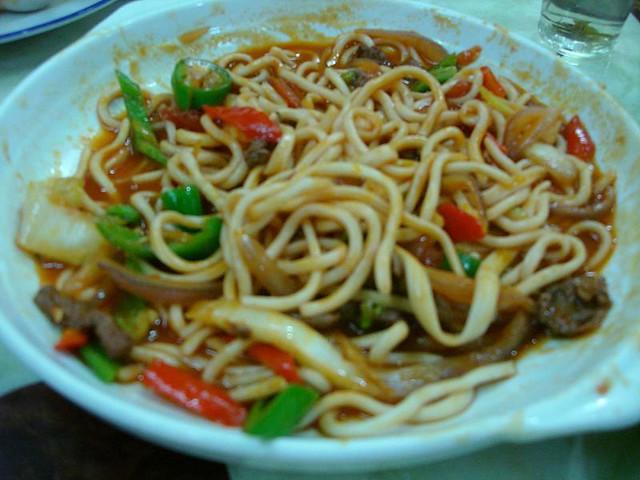 halal food lanjouMEEN