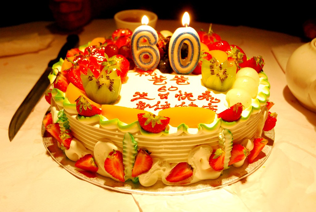 Astounding Dads 60Th Birthday Cake Mark Wu Flickr Birthday Cards Printable Opercafe Filternl