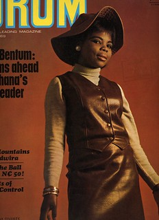 drum march 1969