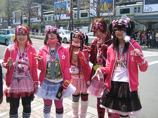 A normal Sunday morning in Harajuku | by Gavin Anderson