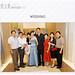 景鴻 ♥ 秀娟 Wedding #1